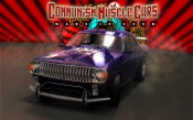 Communism Muscle Cars Made In USSR - GAZ 24