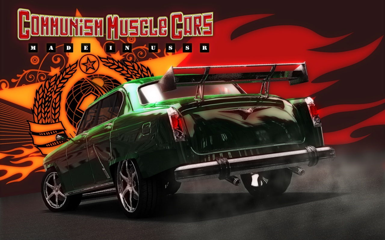 Communism Muscle Cars Made In USSR - Pobeda