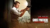 Mission Impossible, Ghost Protocol, IMAX